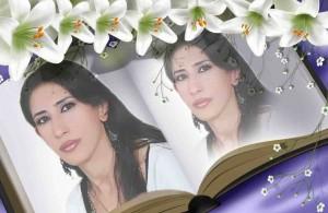 فيحاء الشام