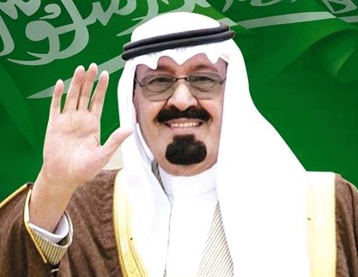وفاة الملك عبد الله بن عبد العزيز عاهل المملكة العربية السعودية