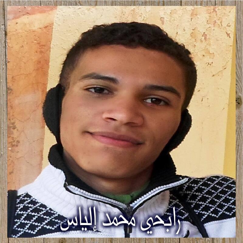 رابحى محمد