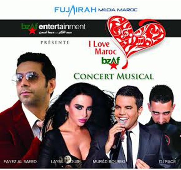 بلاغ صحفي  قنوات بزاف الفضائية تنظم حفل I love Maroc bzaf