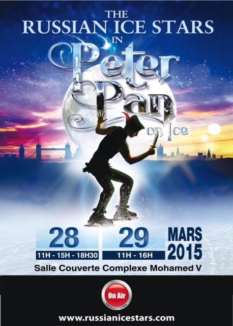 peter-pan (1)