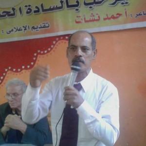 خالد الكردى
