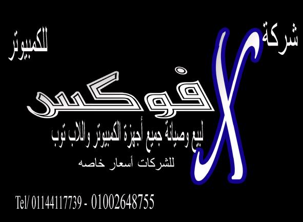 حالة تعجب ..قصيدة للشاعر / إيهاب أبو طه