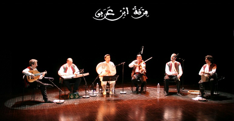 فرقة-ابن-عربى