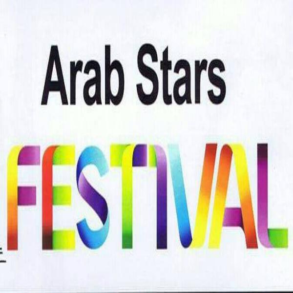 بالصور استعدادات نجوم الأوبرا لاحتفالية افتتاح قناة السويس