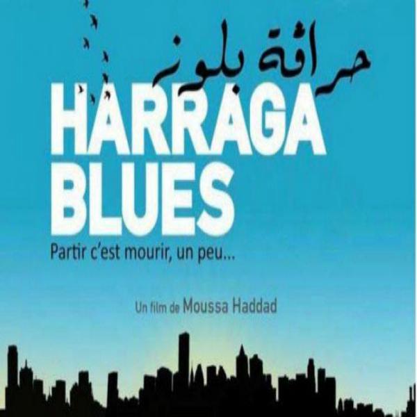 """فيلم """"حراقة بلوز"""" حاضر في المهرجان السينمائي لسعيدية بالمغرب"""