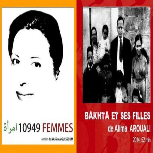 فيلمان جزائريان حاضران في المهرجان الدولي لفيلم النساء بالمغرب