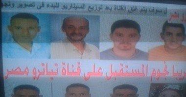 10201511122843668قناة-تياترو-مصر-(1)