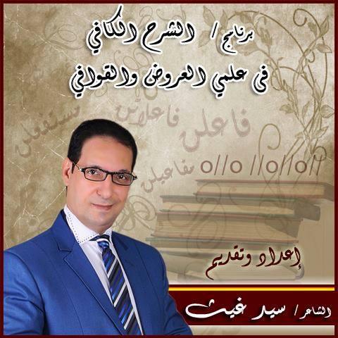 ...وهم الوصال....قصيدة للشاعر / محمود عبد الخالق عطية