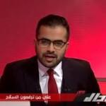 محمد زيدان ليبيا