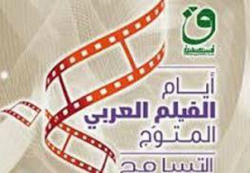 الكينج (منير) يحتفل برأس السنة فى جامعة مصر للعلوم والتكنولوجيا