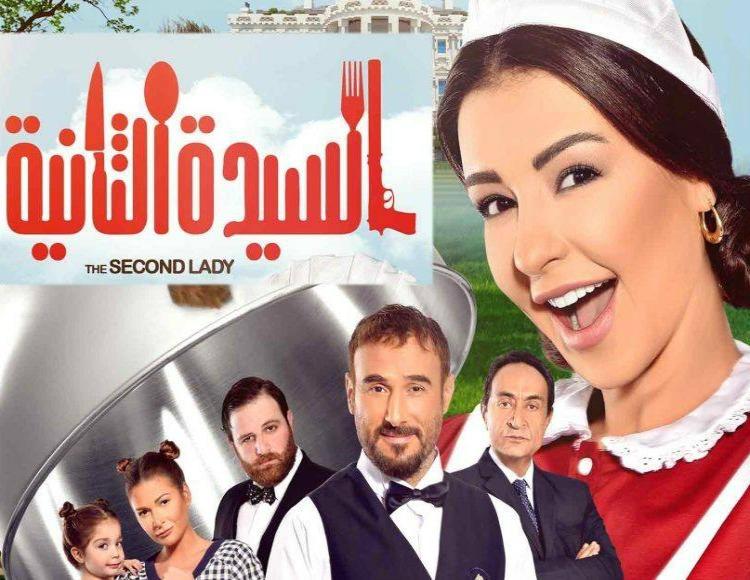 تكريم رانيا فريد شوقي ونضال الشافعي دفعة ٩٩ معهد فنون مسرحية