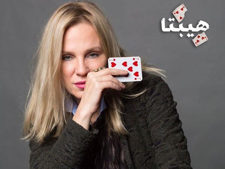 دعوة طليق انغام بضبطها وإحضارها لن تمنعها من السفر الى الكويت