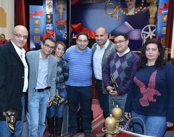عرض «بتوقيت القاهرة» ضمن فعاليات «الكاثوليكي للسينما»