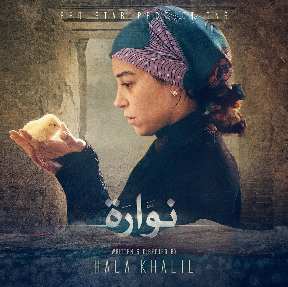 حسن أبو علي اﻷسد القادم
