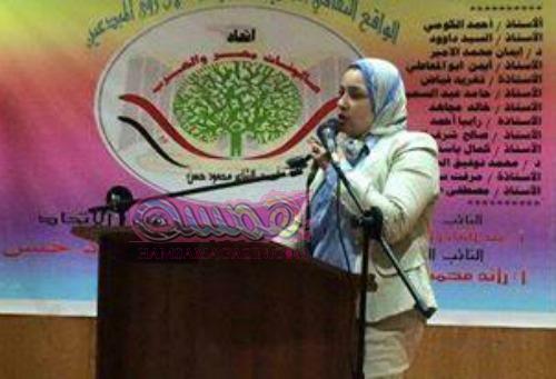 جامعة عين شمس ينظم امسية ثقافية للكاتبة عبير العطار في اواخر الشهر الحالي