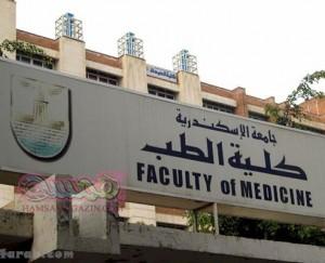 كلية-الطب
