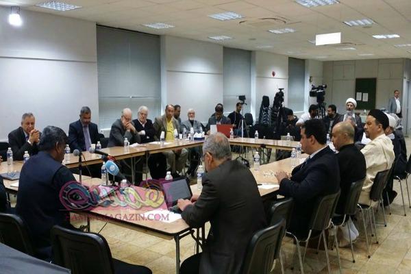 البيان الختامي للمؤتمر التاسع لمنتدى الوحدة الاسلامية