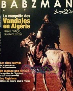"""إصدار أول عدد للمجلة التاريخية """" باب الزمان """" بالجزائر"""
