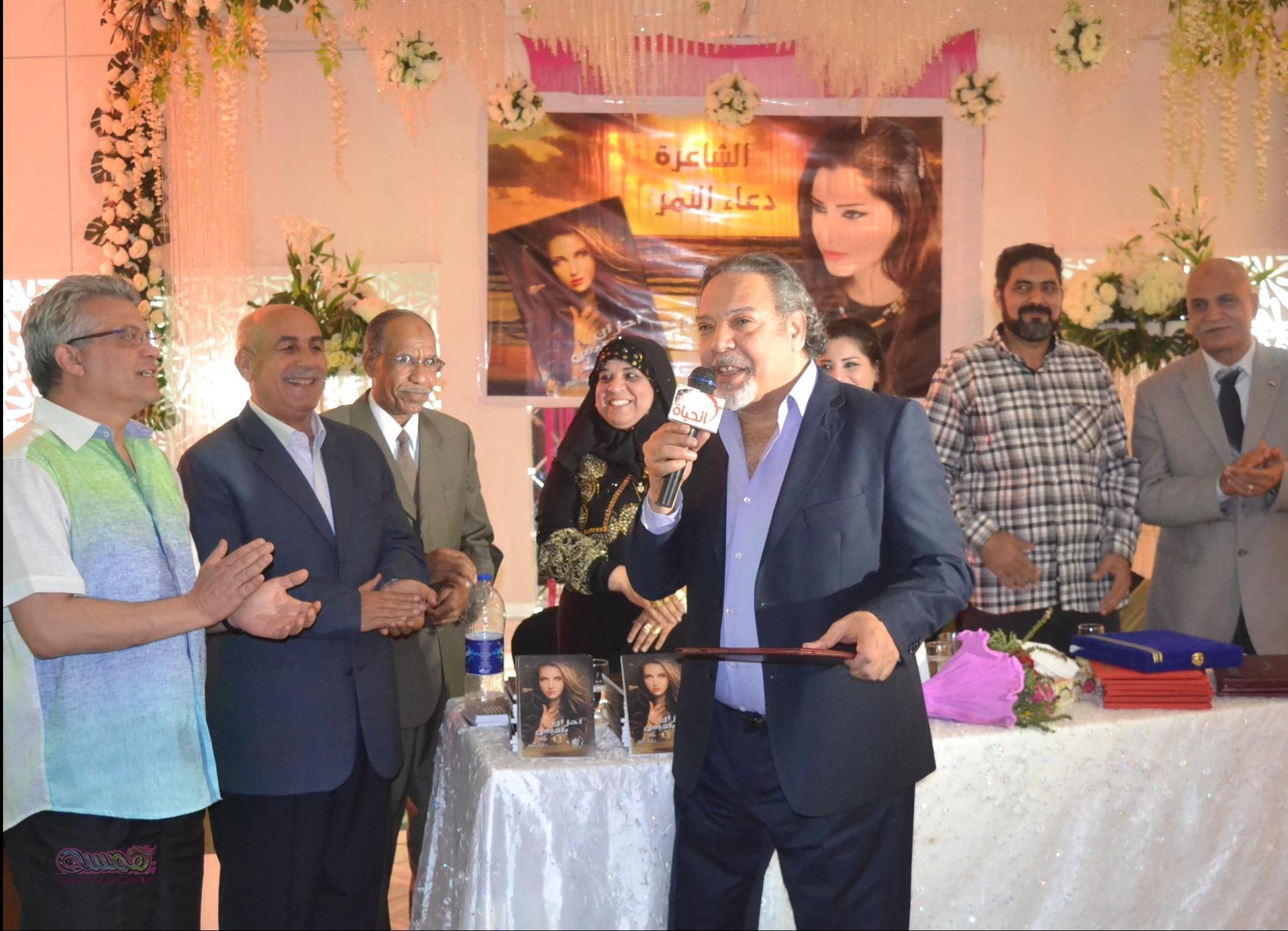 دعاء النمر تحتفل بأحزان بلقيس وسط كوكبة من الشعراء والإعلاميين ورجال الدولة