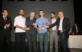 بالصور جوائز مهرجان الأردن للأفلام الدولي الأول