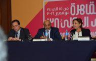 بالصور.. مؤتمر مهرجان القاهرة السينمائي الدولي بدورته 38