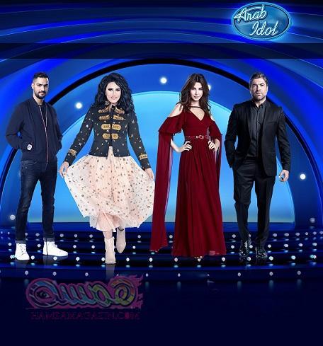 تأهل 64 مشتركًا إلى المرحلة الثانية فى Arab Idol