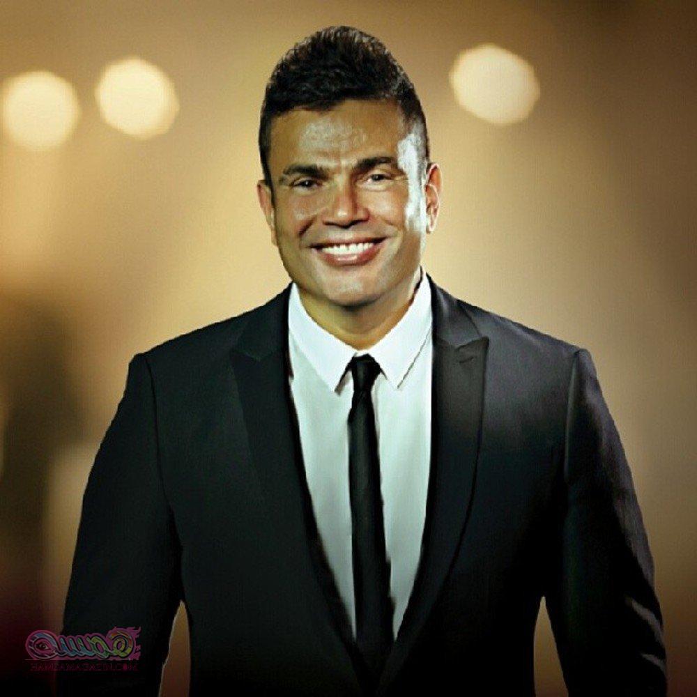 عمرو دياب يحيي حفل الكريسماس بفندق فى التجمع ويسمح لدخول أى شخص