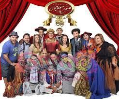بالصور سر غضب جمهور مسرح مصر من أشرف عبد الباقي