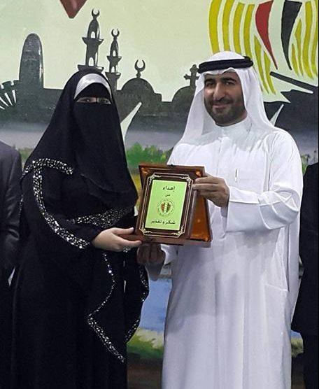 بالصور تكريم انشودة الشعر هبة الفقى فى الإمارات