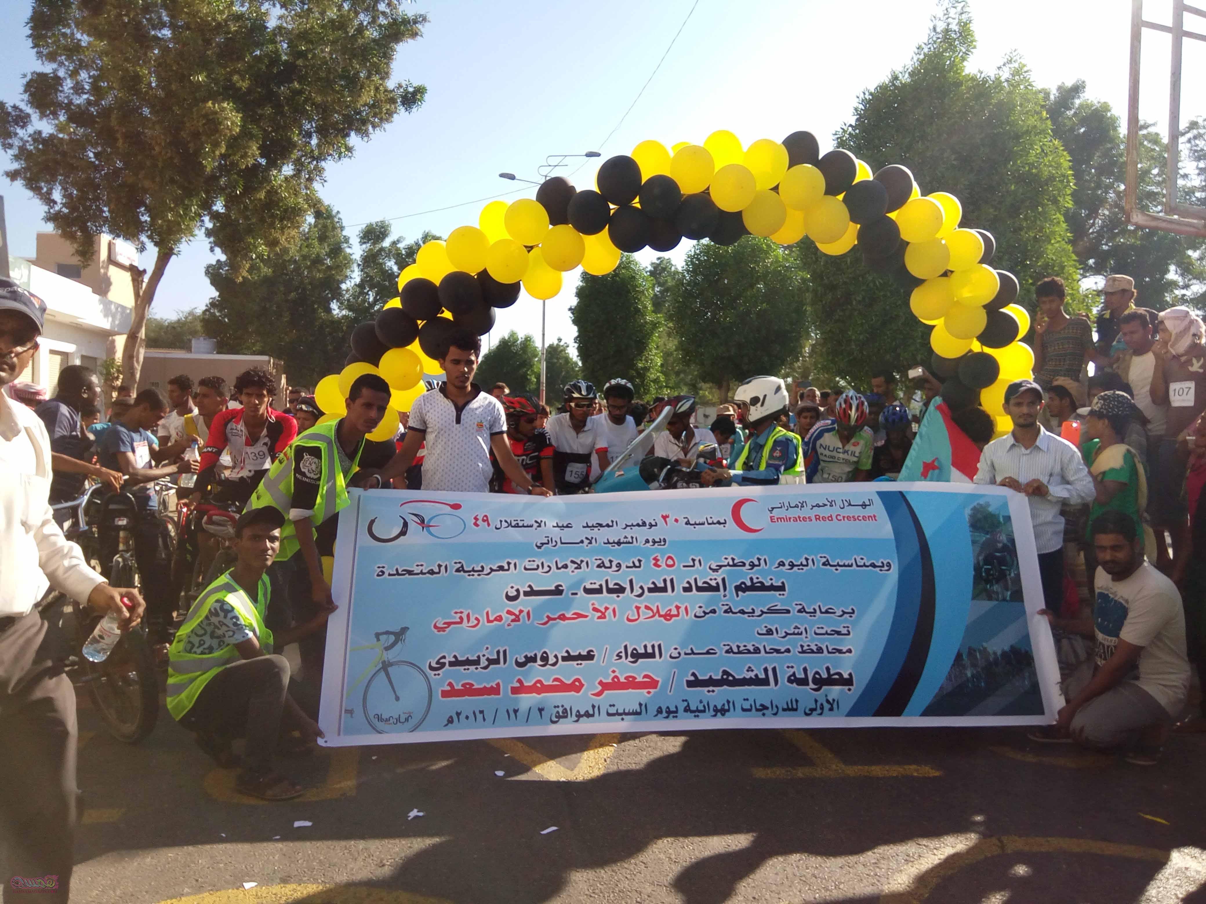 برعاية الهلال الأحمر الإماراتي انطلاق بطولة الشهيد جعفر للدراجات الهوائية
