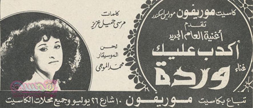 adwarda1983