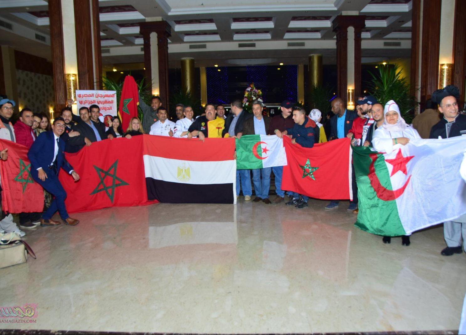 بالصور.. إفتتاح المهرجان المصري المغربي الجزائري الدولي الأول للطهاة