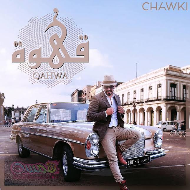 """النجم المغربي أحمد شوقي يستعد لطرح كليب جديد بعنوان """"قهوة"""""""