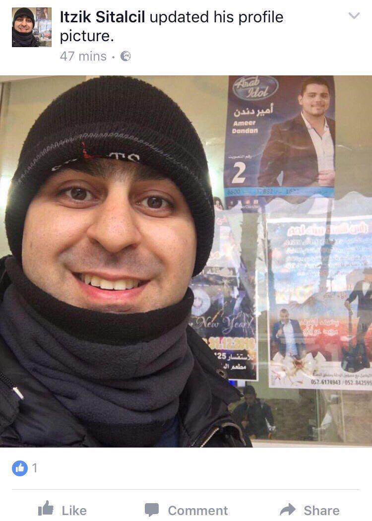 """صحيفة ديلى مينتور: هل يُعقل أن تمنح إدارة """"mbc"""" لقب محبوب العرب لإسرائيل ؟"""
