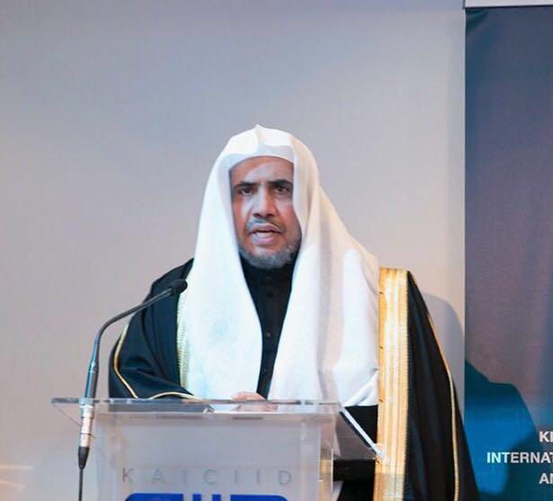 الأمين العام لرابطة العالم الإسلامي يبحث مع الاتحاد الأوروبي سبل دعم الجهود المبذولة لمواجهة التطرف والإرهاب