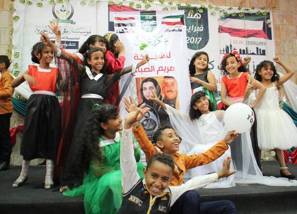 دعت للوقوف بقوة بجانب اليمن  اليمنيون يثمنون الجهود الإنسانية للشيخة مريم والشعب الكويتي الشقيق