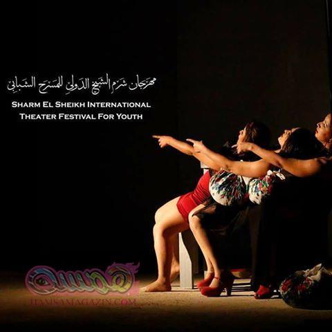 المؤتمر الصحفي لـ مهرجان شرم الشيخ الدولي للمسرح الشبابي السبت المقبل بالهناجر
