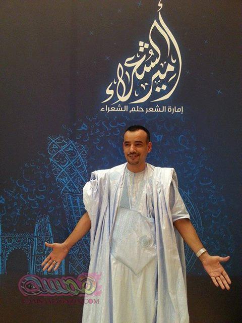 الشاعر الموريتاني الشيخ ولد بلعمش في ضيافة الإذاعة الجزائرية