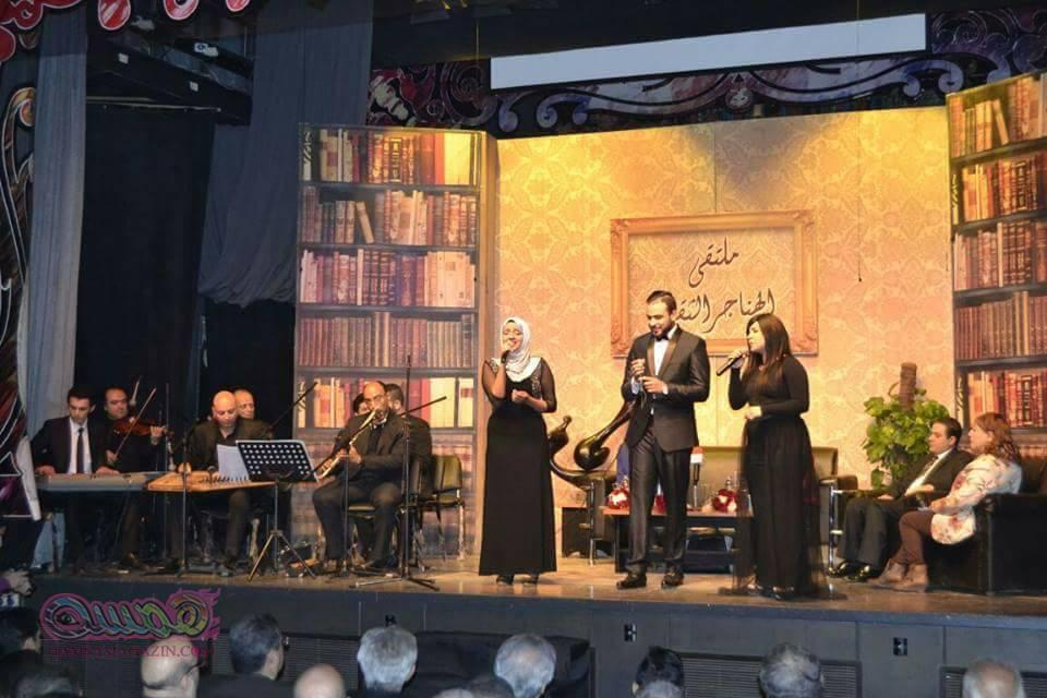 """بالصور .. انطلاق ملتقى""""عالم المرأة ونساء مصر"""" بحضور عازر وخضر وشاهين"""
