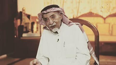 وفاة الشاعر إبراهيم خفاجى مؤلف النشيد الوطني السعودي مجلة همسة