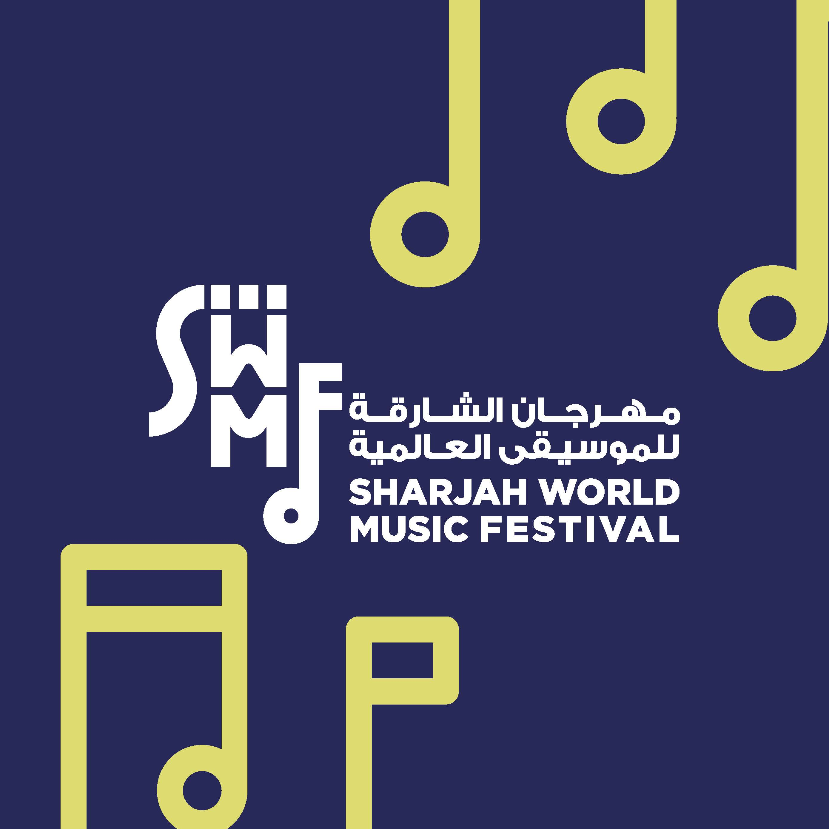 104-173059-sharjah-world-music-festival-abdel-halim-hafez-3